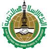 عضو لیست مشاورین منتخب بانک توسعه اسلامی